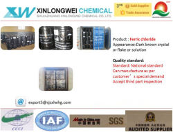 鉄塩化物の解決41%Min/鉄IIIの塩化物