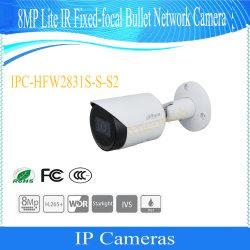 Dahua 8MP Lite IR 고정 초점 초고속 네트워크 카메라 IPC - HFW2831S-S-S2