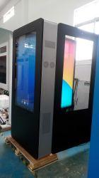 HDMI 및 고휘도 더블 기능이 있는 65인치 실외 방수 측면 LCD 디스플레이