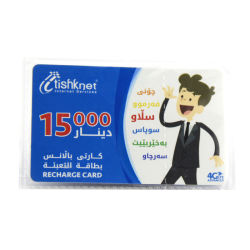 Custom TK4100 125kHz em branco de RFID 13.56MHz RFID cartões de bilheteira