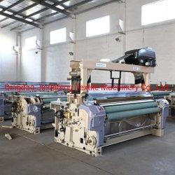 二重ノズルが付いているNiupaiカムウォータージェットの織機の織物機械