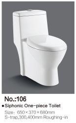 浴室の衛生製品WC陶磁器ワンピースのSiphonicの洗面所水戸棚