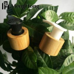 Belle de lotion de bambou pulvérisateur à pompe