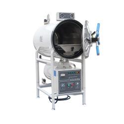 150L'industrie micro-ordinateur haute pression de gaz horizontaux autoclave, stérilisateur à vapeur