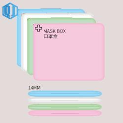 Venda a quente N95 Mask Caixa de armazenamento de dados direto de fábrica venda máscara plástica caso