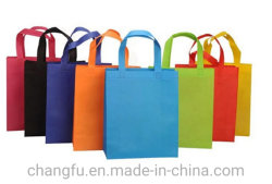 Foldable 재사용할 수 있는 재상할 수 있는 비 길쌈된 부대 구매자 최신 밀봉 부대 어깨 싼 Eco 친절한 식료품류 쇼핑 부대