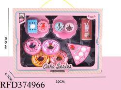 Kinder Spielen Haus Spielzeug Dessert Kuchen Set Lustige Lebensmittel