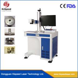 Nouvelle conception intégrée de type 10W 20W 30W machine de marquage au laser à fibre optique de machine de marquage marquage en acier inoxydable et plastique