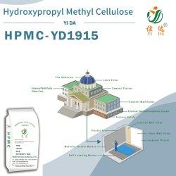 مورتر نظام العزل الحراري من نوع HMC من ميثيل ميثيل السيلولوز