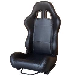 جرافة شعبية أنيقة عالية الجودة من طراز JBR Sport قابلة للضبط تتميز بتصميم عصري أنيق وعالي الجودة المقاعد ملحقات السيارات مقعد سباق السيارات