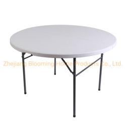 جمليًا 5أقدام طية بلاستيكية مستديرة في الخارج في المائدة النصفية لـ طاولة حفلات الزفاف والاحتفالات طاولة الطي للمناسبات