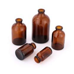 20mL 30ml 50ml 100ml 成形抗生物質ガラスバイアルガラスボトル 射出( Injection )の場合