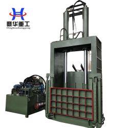 Macchina verticale della pressa per balle per la macchina d'imballaggio di alluminio chiara del documento di scarto