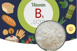 فيتامين ب1 ب2 ب2 ب6 ب12 للتغذية و مكونات الطعام