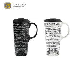 Un nouveau tissu osseux 16oz Tasse en céramique Travel Coffee mug sublimation 600ml