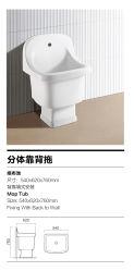 خزفي Sanitaryware أثاث حمام الصين حوض استحمام