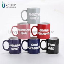 Новые Fational кофе/керамические чашки для любви для всей семьи