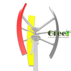 3kw faible bruit de pas de phase Vebration 3 AC Mini maison éolienne de l'utilisation verticale