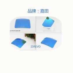 Tac High-Grade polarisant lentille couché couleur en option LB45br