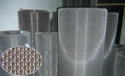 Matériau du filtre à mailles en acier inoxydable