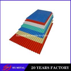 低価格 ASTM コルゲート屋根材シート亜鉛めっきスチール屋根材シート / 亜鉛めっき 屋根シートのタイル価格