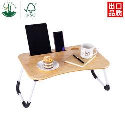 다기능 대나무 휴대용 휴대용 퍼스널 컴퓨터 책상 대 침대 연구 결과 조반 테이블
