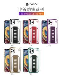 2020 أفضل ملحقات البيع للكمبيوتر الشخصي+حقيبة سيليكون موبايل لهاتف iPhone 11، iPhone 11 PRO، iPhone 11 Max