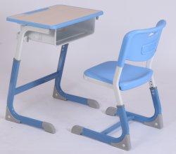 أثاث المدرسة ارتفاع الصف كرسي الطلاب البلاستيك القابل للتعديل دراسة القوارض الجدول (YS-2100)