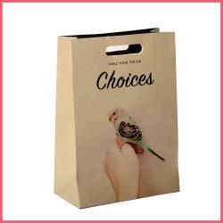 Venda por grosso Luxury Boutique barato personalizados Patch Recortados lidar com a impressão em cores Bonitinha pequenas lojas de Embalagens Saco de papel de Natal