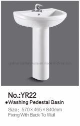 衛生製品の浴室WCの白いカラーの陶磁器の床の地位の洗浄手の軸受け洗面器