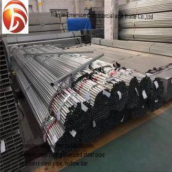pipe Size 4X4 ASTM A500 온화한 탄소 강철 ERW에 의하여 용접되는 Ms 관통되는 정연한 배관