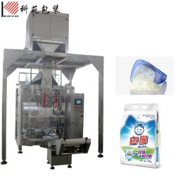 Ky730b 完全自動洗浄用洗剤粉末包装機械 穴パンチあり