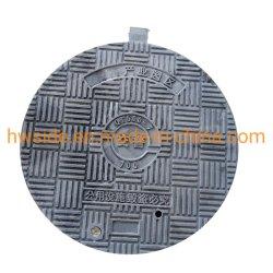 الصين تصنع غطاء فتحة الحديد الدوقية وغطاء فتحة السبوكة الرملية