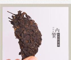 新しく熱いSellingancientの茶優れた中国の茶紅茶