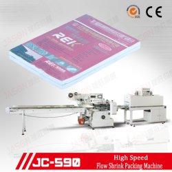 Hochgeschwindigkeitstally-Buch-Verpackungsmaschine mit Servosteuerung, automatische Fertigkeit-Papier-Geschäftsbuch-Film-Schrumpfverpackung-Maschine