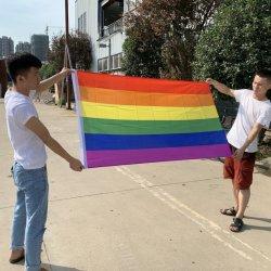 陽気な自尊心のための虹のフラグ