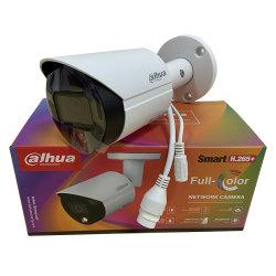 Cores do Came Dahua Câmara Bullet de Vu Ipc-Hfw2439s-SA-LED-S2 4MP de câmera de segurança IP a cores