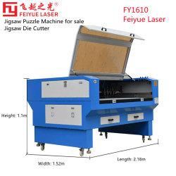 Fy1610 لغز Feiyue الصحافة آلة بانوراما لغز آلة قطع السعر ثاني أكسيد الكربون غير المعدنية المعلومات المجزأة Die Cutter Wood Acrylic أحجية المعلومات المجزأة (CNC) ماكينة للبيع