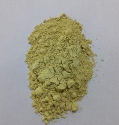 مركب للبيع الساخن مانكوزيب 64%+M-Metalaxyl 4% DF