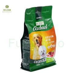 공장 맞춤형 인쇄 재활용 가능한 수지용 종이 가방(Fish Dog) Cat 애완동물 포장용 백 크라프트 종이 동물 식품용 백 친환경 비닐 봉투