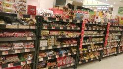 OEMの現代スーパーマーケットの記憶装置の商品の軽食の陳列だなの立場の棚