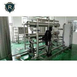 Промышленности в Китае титановый анод завод по производству гипохлорита натрия воды обратного осмоса