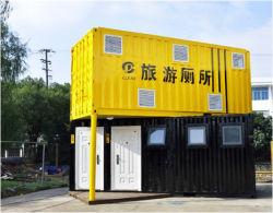 Recyclable Portable Mobile de plein air Toilettes publiques Toilettes pour conteneur Maison modulaire