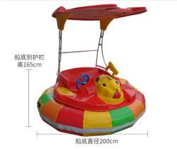 Agua bote inflable Barco de parachoques con sistema de Moneda + MP3