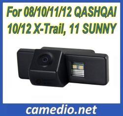 كاميرا الرجوع للخلف للسيارة الخاصة الرؤية الخلفية لنيسان Qashqai / 08, 10, 12 X-Trail