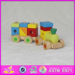 2016 Comercio al por mayor de bebé el bloque del tren de madera, Funny Kids el bloque del tren de madera, la nueva moda de los niños del bloque del tren de madera W04A261.