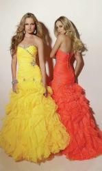 Желтый вечерние платья Русалки Organza оборками свадебные платья Ппзу Openboot официальных коктейль-платье милая валика клея Vestidos Gowns
