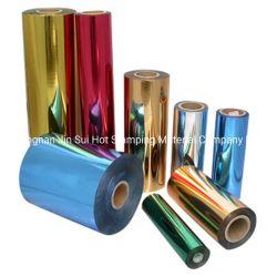 Rollo de película holográfica láser de lámina de aluminio de Hot Stamping Estuche para cosméticos/botella/Caja de plástico