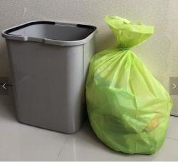 Maisstärke Winkel- des LeistungshebelsPlastiktasche-kompostierbare 13 Gallonen-Abfall-/Abfall-Beutel-Polybeutel-Biodeckel-Beutel der EU-En13432/ASTM-D6400 DiplomPlastiktasche-100%Biodegradable