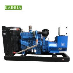 50 كيلووات/62,5 كيلوفولت أمبير Yuchai AC Power Open من النوع الذي يعمل بنظام مولد الديزل السعر المحدد